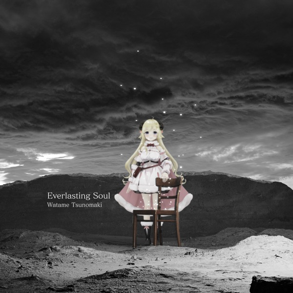 [Single] hololive IDOL PROJECT: 角巻わため – Everlasting Soul (2021.09.10/MP3+Hi-Res FLAC/RAR)
