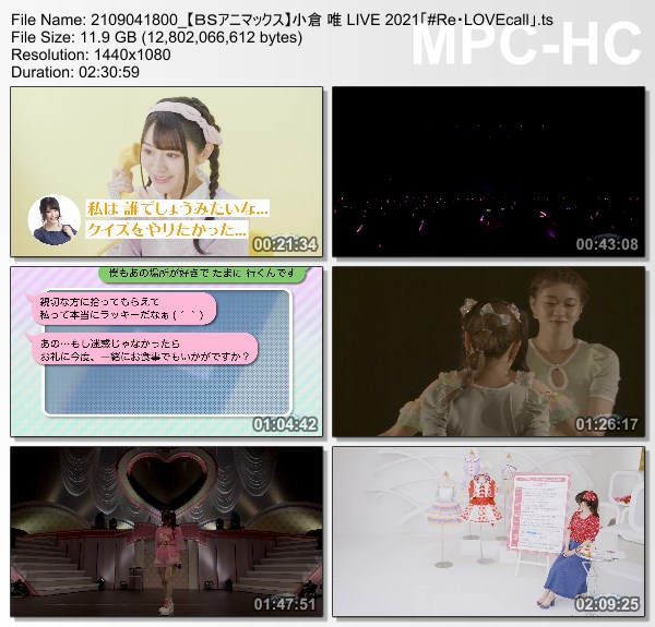 [TV-Variety] 小倉 唯 LIVE 2021「#Re・LOVEcall」(BS-Animax 2021.09.04)