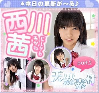[imouto.tv] 2021.08.30-2021.09.03 Akane Nishikawa 西川茜
