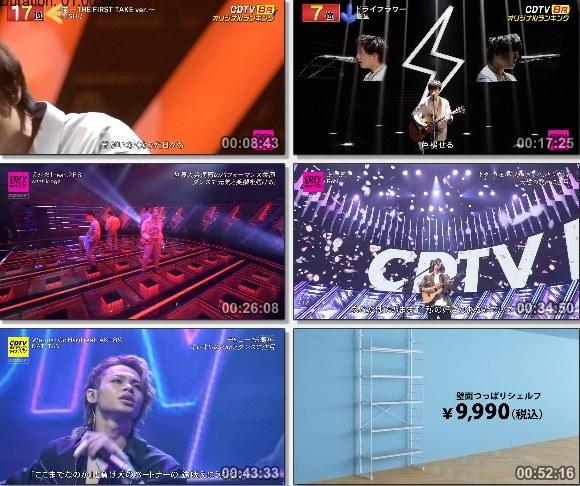 [TV-Variety] CDTVライブ!ライブ! – 2021.09.06