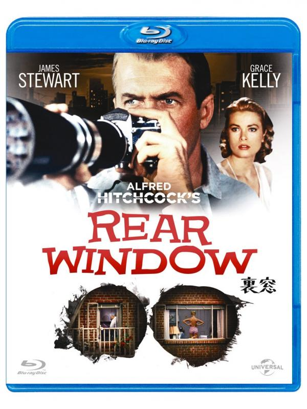 [MOVIES] 裏窓 / REAR WINDOW (1954) (BDREMUX)
