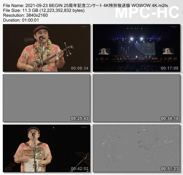 [TV-Variety] BEGIN 25周年記念コンサート 4K特別放送版 (2021.09.23)