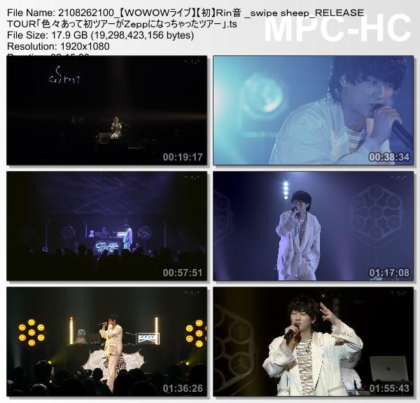 [TV-Variety] SONGS – NHK SONGS (2021.09.09) – Official髭男dism
