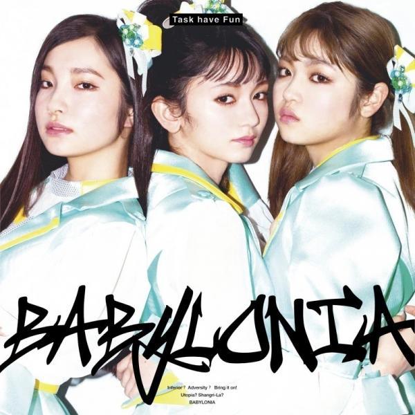 [MUSIC VIDEO] Task have Fun – BABYLONIA (LE DVD) (2021.05.18/MP4/RAR) (DVDRIP)