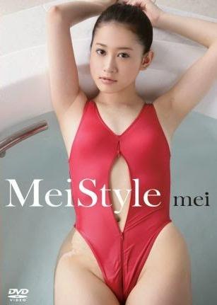 [DVDRIP] mei – Mei style [ENFD-5481]