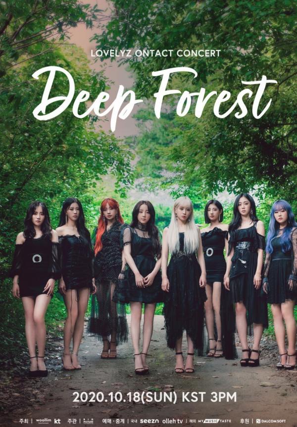 """[MUSIC VIDEO] LOVELYZ ONTACT CONCERT """"DEEP FOREST"""" (2020.10.18/MP4/RAR) (WEBRIP)"""