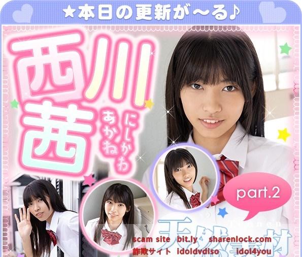 [imouto.tv] 2021.09.06-2021.09.10 Akane Nishikawa 西川茜