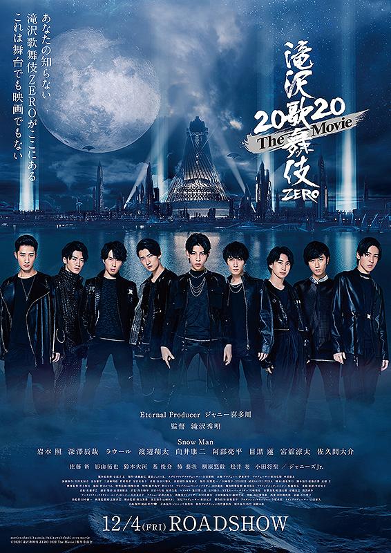 [ドラマ] 滝沢歌舞伎 ZERO 2020 The Movie (WEBRIP)