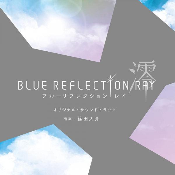 [Album] TVアニメ「BLUE REFLECTION RAY/澪」オリジナル・サウンドトラック (2021.09.22/MP3+Flac/RAR)