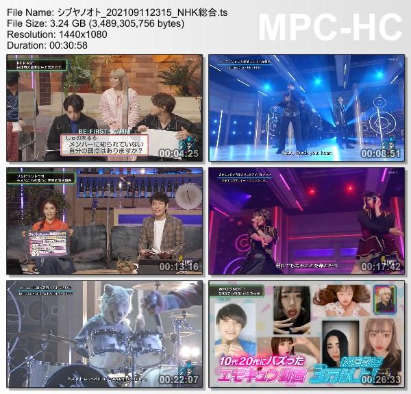 [TV-Variety] シブヤノオト – 2021.09.11