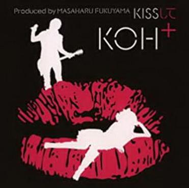 [MUSIC VIDEO] KOH+ – KISSして 付属DVD (2007.11.21/MP4/RAR) (DVDISO)