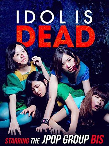 [MUSIC VIDEO] Idol Is Dead 2012 (MP4/RAR) (BDISO)