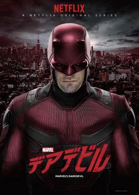 [ドラマ] Marvel デアデビル シーズン2 (2021) (WEBDL)