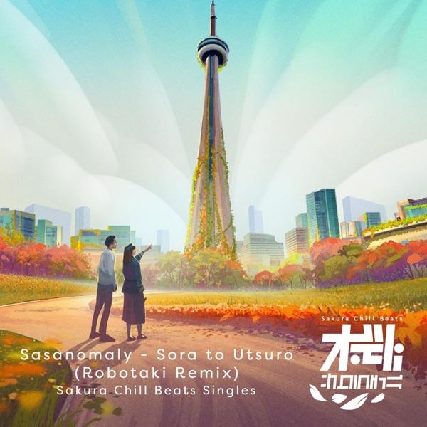 [Single] Sasanomaly & Robotaki – 空と虚 (Robotaki Remix) / ササノマリイ & Robotaki (2021.09.10/MP3+Flac/RAR)