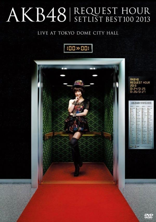[TV-SHOW] AKB48 – Request Hour Setlist Best 100 2013 (2013.04.24) (BDISO)
