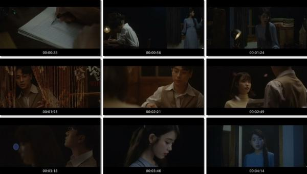 [MUSIC VIDEO] IU – With The Heart To Forget You (2018.01.05/MP4/RAR)