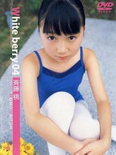 [DVDRIP] Momo Saito 斉藤桃 – White berry 04 [WBD-004]