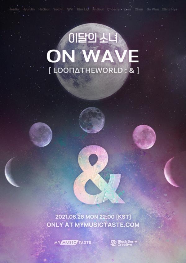 [TV-SHOW] LOONA 이달의 소녀 – 이달의소녀 ON WAVE [LOOΠΔTHEWORLD &] VOD (2021.06.28) (WEBRIP)