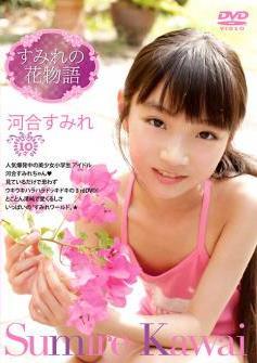 [DVDRIP] Sumire Kawai 河合すみれ – Violet flower story すみれの花物語 [ICDV-30092]
