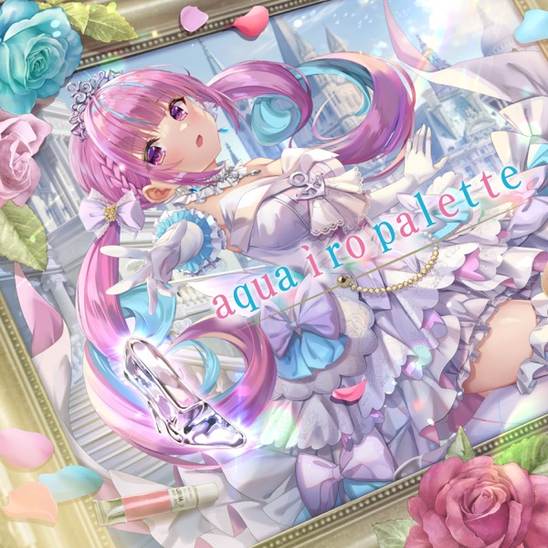 [Single] hololive IDOL PROJECT: 湊あくあ – aqua iro palette (2021.09.26/MP3+Hi-Res FLAC/RAR)