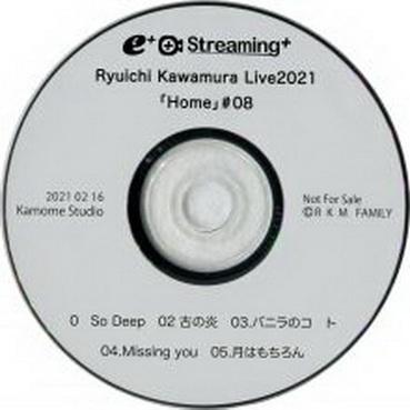 [TV-SHOW] 河村隆一 – Ryuichi Kawamura Live2021「Home」付属DVD (DVDMDF)