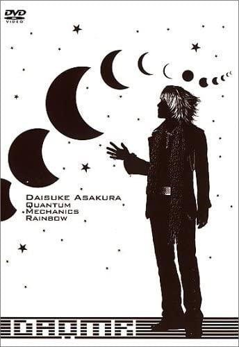 [TV-SHOW] 浅倉大介 – DAISUKE ASAKURA Quantum Mechanics Rainbow (2005.03.26) (DVDISO)