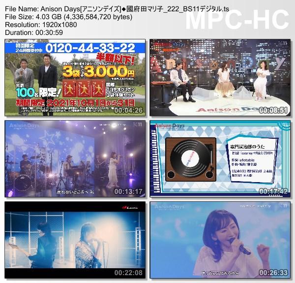 [TV-Variety] Anison Days – 2021.10.15 # 222 國府田マリ子