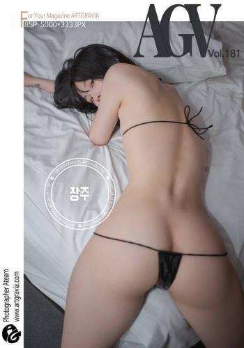 [ARTGRAVIA] VOL.181 – JANG JOO