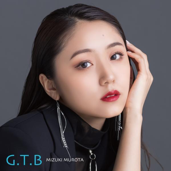 [Single] 室田瑞希 (Mizuki Murota) – G.T.B [FLAC + MP3 320 / WEB] [2021.08.25]