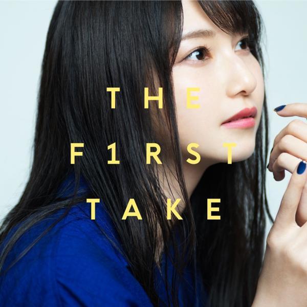 [Single] 雨宮天 (Sora Amamiya) – PARADOX – From THE FIRST TAKE [24bit Lossless + MP3 / WEB] [2021.08.28]