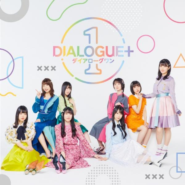 [Album] DIALOGUE+ – DIALOGUE+1 [24bit Lossless + MP3 / WEB] [2021.09.01]