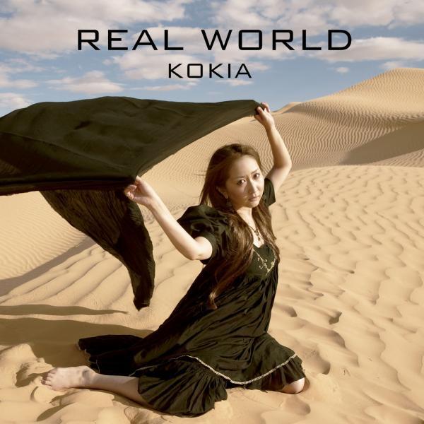 [Album] KOKIA – Real World [FLAC / 24bit Lossless / WEB] [2010.03.31]