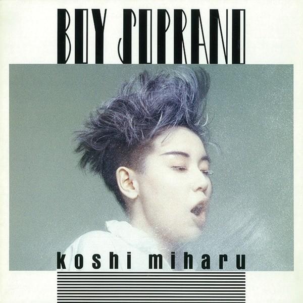 [Album] 越美晴 (Miharu Koshi) – ボーイ・ソプラノ (Remastered 2021) [FLAC / 24bit Lossless / WEB] [1985.11.21]