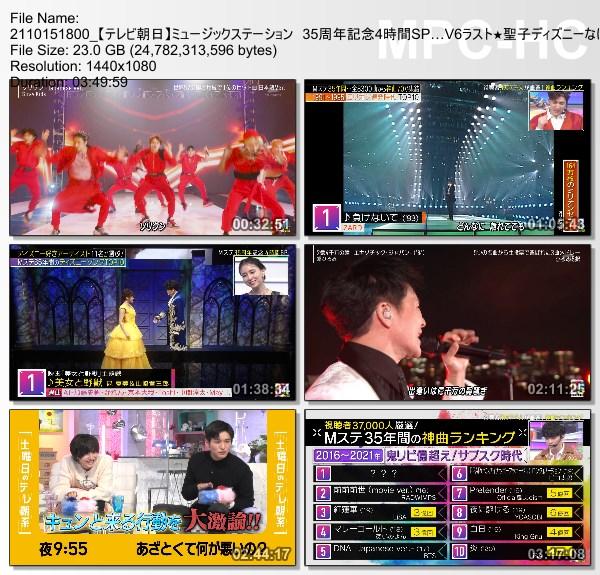 [TV-Variety] MUSIC STATION – 2021.10.15 – 35周年記念4時間SP