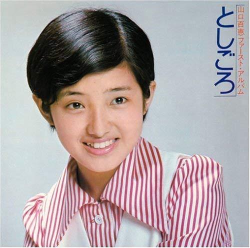 [Album]山口百恵 (Momoe Yamaguchi) – としごろ[SACD ISO + DSF DSD64 / 2004] [1973.08.21]