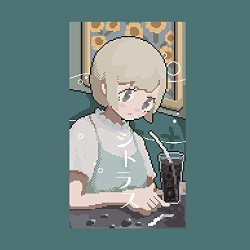 [Single] 菅原圭 (Kei Sugawara) – シトラス [FLAC 24bit + MP3 320 / WEB]