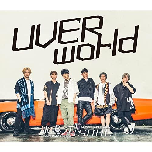 [Single] UVERworld – 来鳥江 / SOUL (Complete Edition) [FLAC 24bit + MP3 320 / WEB]