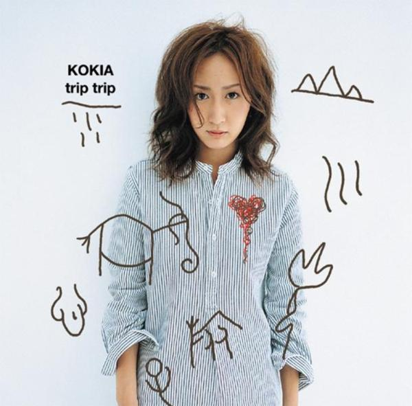 [Album] KOKIA – trip trip [FLAC / 24bit Lossless / WEB] [2002.01.23]