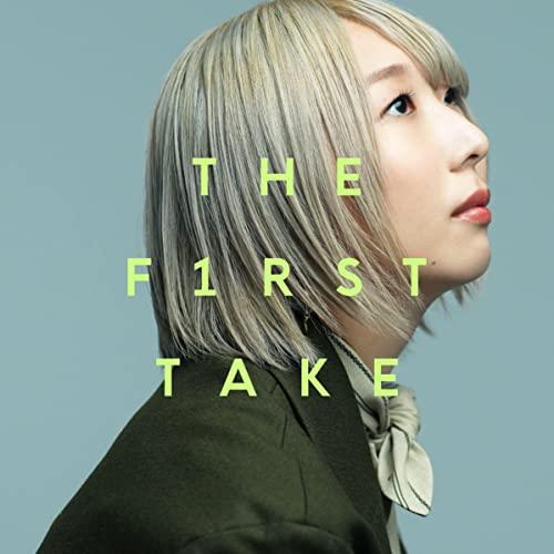 [Single] あたらよ (Atarayo) – 夏霞 – From THE FIRST TAKE [FLAC + MP3 320 / WEB]