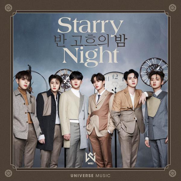 [Single] 위아이(WEi) – 반 고흐의 밤 (Starry Night) (prod. dress) (2021.10.01/MP3/RAR)