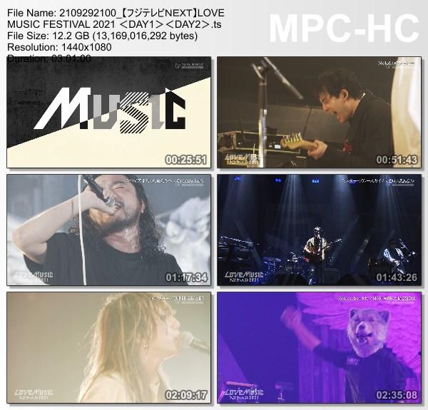 [TV-Variety] LOVE MUSIC FESTIVAL 2021 (FujiTV NEXT 2021.09.29)