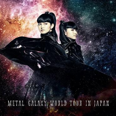 [TV-SHOW] ベビーメタル BABYMETAL – METAL GALAXY WORLD TOUR IN JAPAN (2020.07.16) (BDRIP)