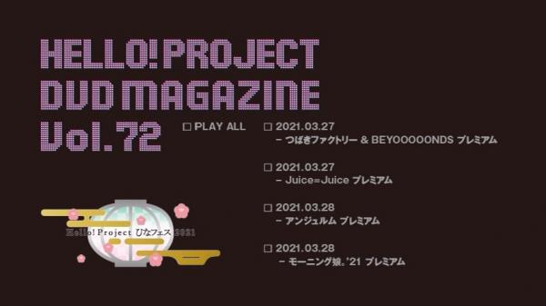 [TV-SHOW] Hello! Project DVD Magazine Vol.72 (DVDRIP)