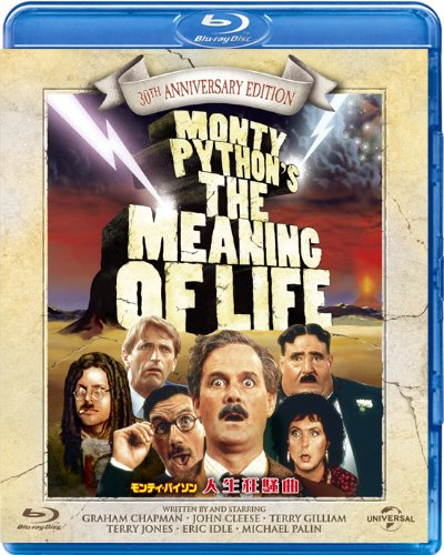 [MOVIES] 人生狂騒曲 / MONTY PYTHON'S THE MEANING OF LIFE (1983) (BDREMUX)