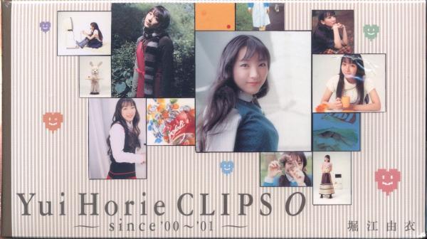 [MUSIC VIDEO] 堀江由衣 – Yui Horie CLIPS 0 〜since'00〜'01〜 (2002.07.29/MP4/RAR) (VHSRIP)