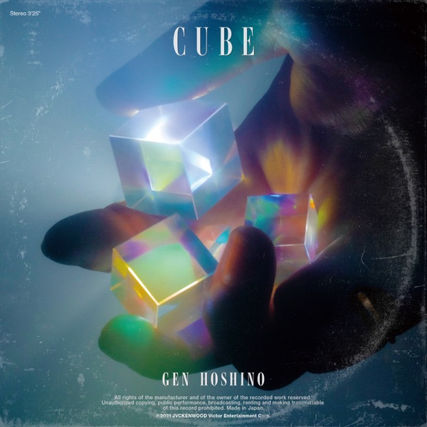 [Single] 星野 源 – Cube (2021.10.18/MP3+Flac/RAR)