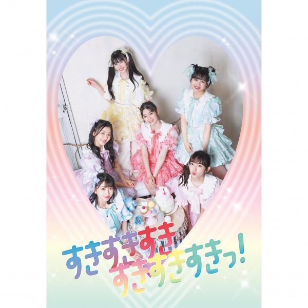 [TV-SHOW] 超ときめき♡宣伝部 – 夏の晴れ舞台 2020-2021~はじまりのときめきパレード~ (2021.09.29) (BDRIP)