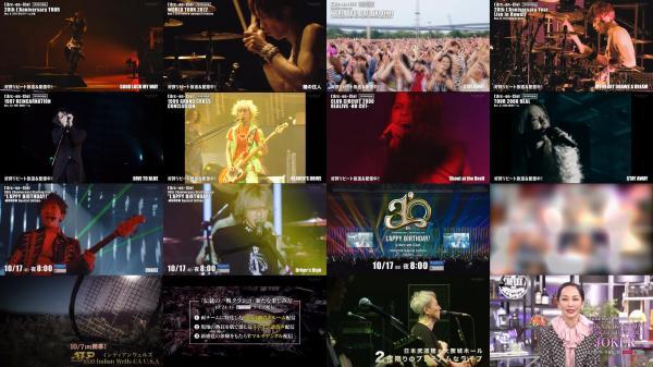 [TV-Variety] L'Arc~en~Ciel – WOWOW x L'Arc~en~Ciel 30th L'Anniversary Special Collaboration 特別映像 (2021.10.09)