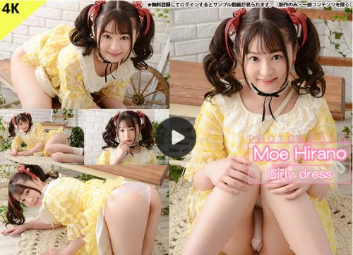 [LOVEPOP] Moe Hirano 平野もえ【4K動画】アイドル風!A girly dress that makes you pop and cute?のガーリーなワンピースでポップに可愛いく♪ Photo (gset0063 4k) – PPV