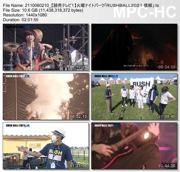 [TV-Variety] RUSH BALL 2021 (Yomiuri TV 2021.10.06)